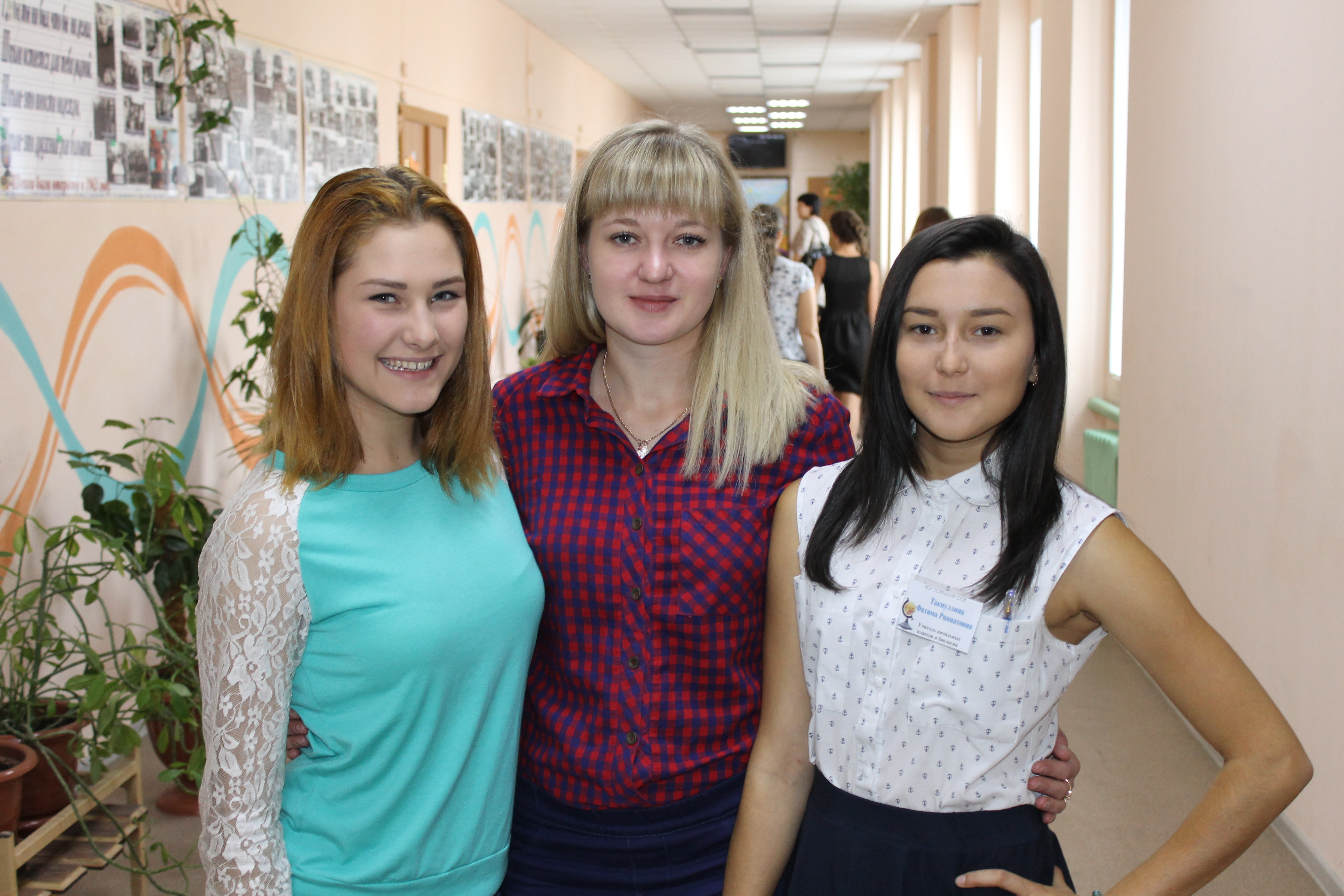 Петрова Надежда, Дарья Владимировна, Фатима Такиуллина