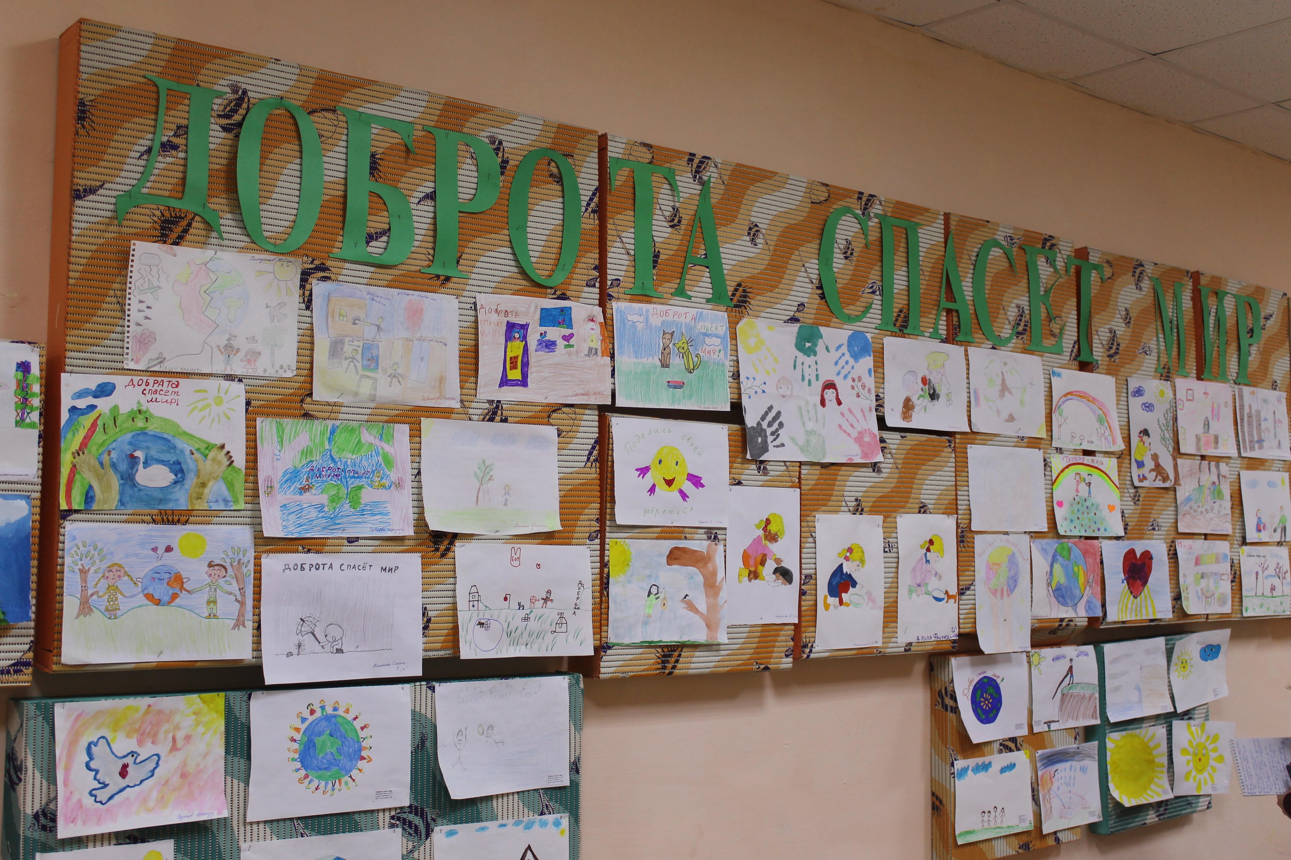Рисунки учащихся начальной школы